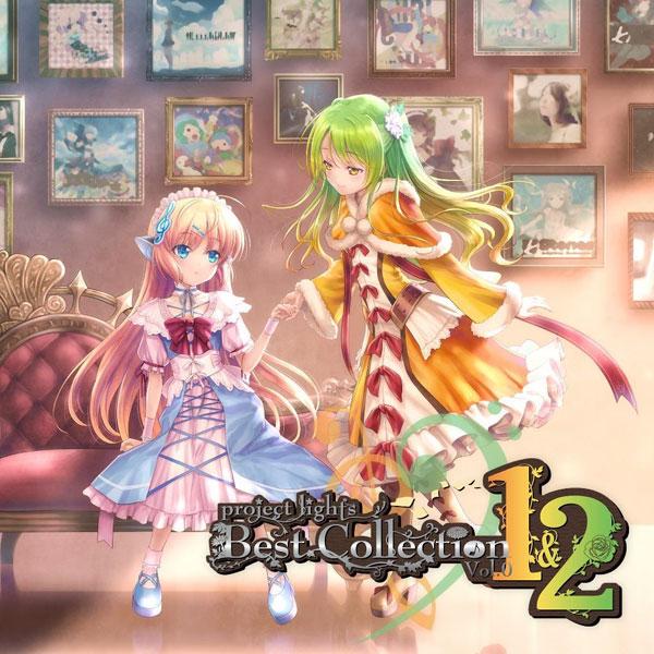 【特典】CD project lights Best Collection Vol.01&02[project lights]《発売済・在庫品》