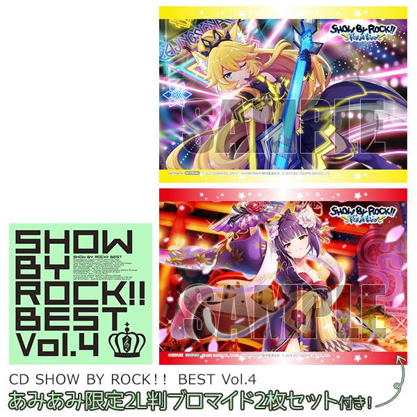 【あみあみ限定特典】CD SHOW BY ROCK!! BEST Vol.4[ポニーキャニオン]《発売済・在庫品》