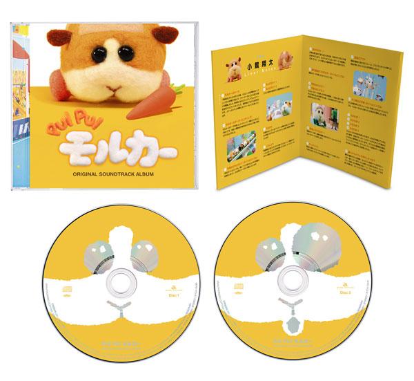 【特典】CD PUI PUIモルカー オリジナルサウンドトラックアルバム[エイベックス]《在庫切れ》