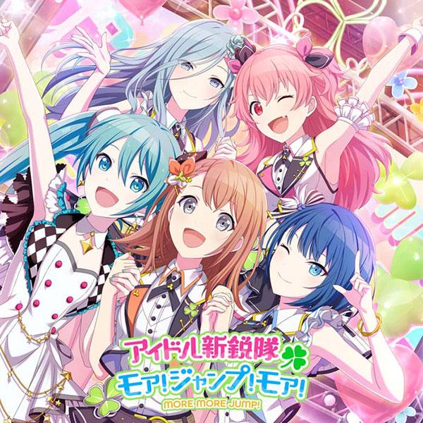 【特典】CD MORE MORE JUMP! / アイドル新鋭隊/モア!ジャンプ!モア![ブシロードミュージック]《在庫切れ》