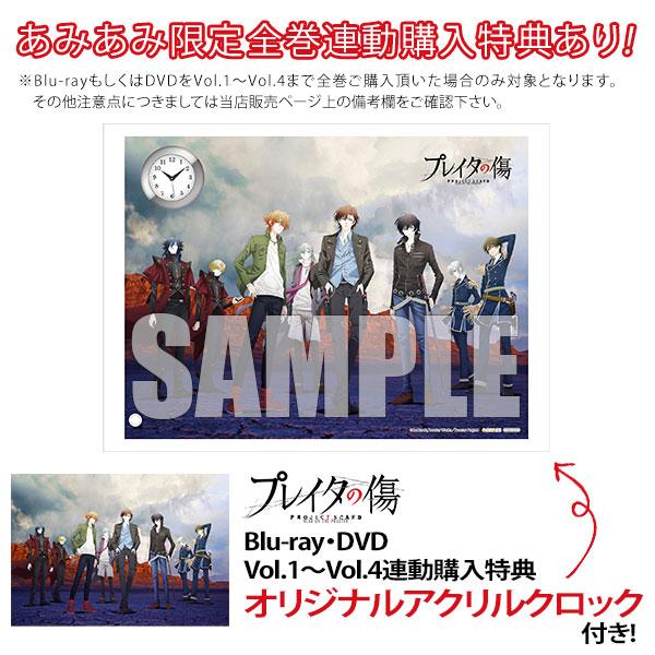 DVD TVアニメ「プレイタの傷」DVD Vol.4[フロンティアワークス/DMM pictures]《07月予約》