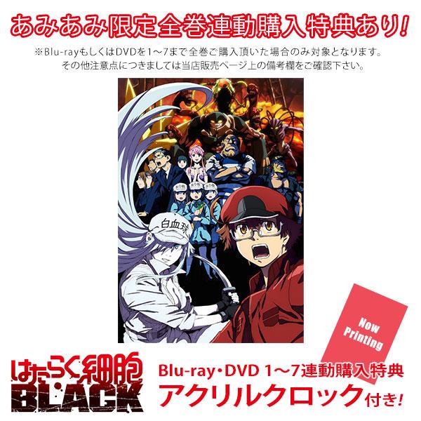 【特典】BD はたらく細胞BLACK 1 完全生産限定版 + CD はたらく細胞BLACK Original Soundtrack 通常盤 2点セット[アニプレックス]《発売済・在庫品》