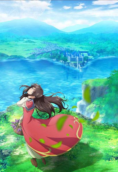 【特典】BD 聖女の魔力は万能です 第1巻 (Blu-ray Disc)[KADOKAWA]《06月予約》