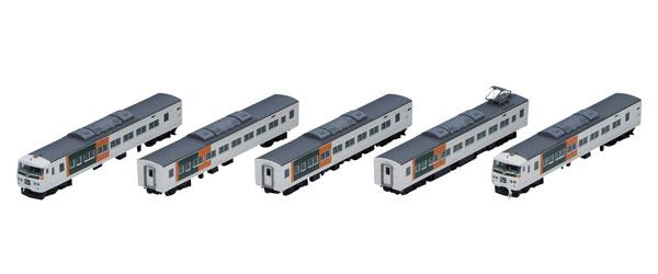 98396 JR 185-0系特急電車(踊り子・新塗装・強化型スカート)基本セットB(5両)[TOMIX]【送料無料】《在庫切れ》