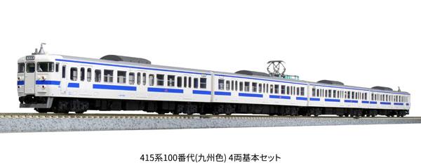 10-1538 415系100番代(九州色) 4両基本セット[KATO]《発売済・在庫品》