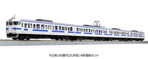 10-1539 415系100番代(九州色) 4両増結セット[KATO]《発売済・在庫品》