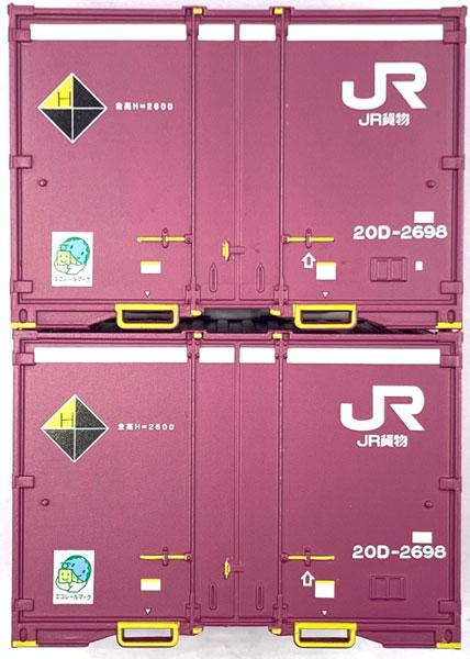 736A9 モデルアイコン 12ft 20DコンテナCタイプ3(再販)[ワンマイル/モデルアイコン]《発売済・在庫品》