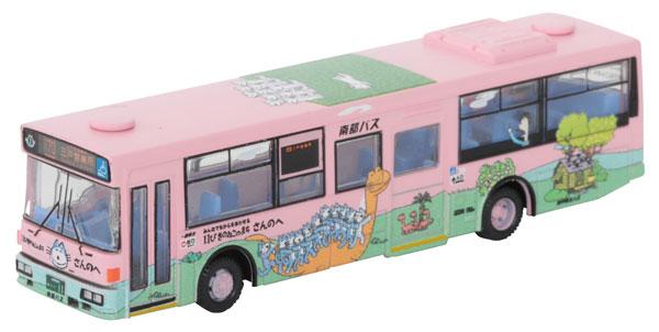 ザ・バスコレクション 南部バス 11ぴきのねこラッピングバス新1号車[トミーテック]《発売済・在庫品》