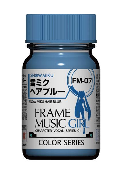『フレームミュージック・ガール』カラー FM-07 雪ミクヘアブルー[ガイアノーツ]《発売済・在庫品》