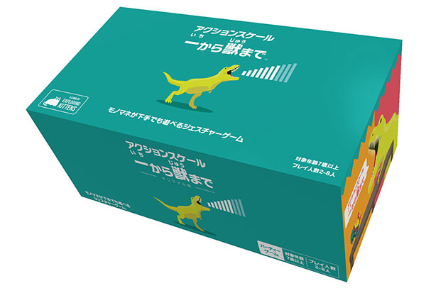 カードゲーム アクションスケール:一から獣まで 日本語版[ホビージャパン]《発売済・在庫品》