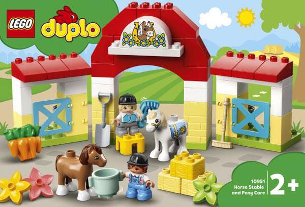 レゴ DUPLO Town ぼくじょうのこうまのおうち (10951)[レゴジャパン]《在庫切れ》