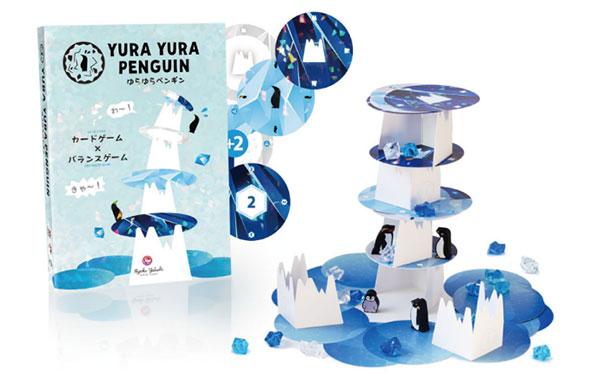 ボードゲーム ゆらゆらペンギン[ヤブウチリョウコ]《発売済・在庫品》
