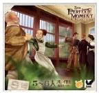 パーティゲーム パーフェクト・モーメント 5~6人プレイ用拡張セット 日本語版[ケンビル]《発売済・在庫品》