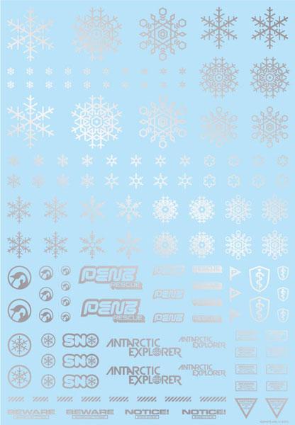 雪のデカール シルバー(1枚入)[ハイキューパーツ]《発売済・在庫品》