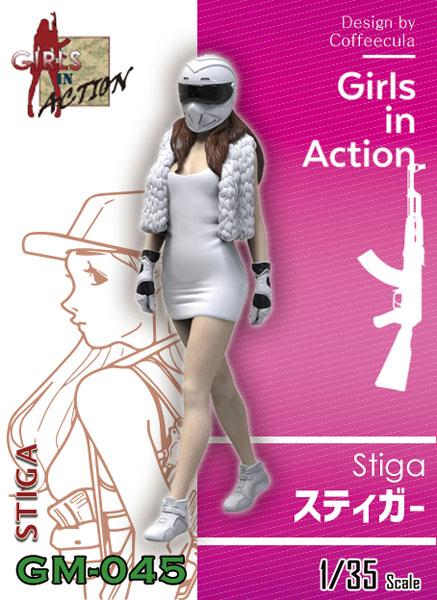 ガールズインアクションシリーズ 1/35 スティガー 妖艶なおとり捜査官[TORI FACTORY]《在庫切れ》