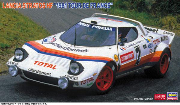"""1/24 ランチア ストラトス HF """"1981 ツール・ド・フランス"""" プラモデル[ハセガワ]《発売済・在庫品》"""