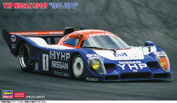 """1/24 YHP ニッサン R91CP """"1991 JSPC"""" プラモデル[ハセガワ]《発売済・在庫品》"""