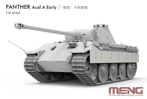 1/35 ドイツ中戦車 Sd.Kfz.171 パンターA前期型 プラモデル[MENG Model]《在庫切れ》