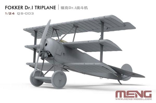 1/24 フォッカー Dr.I 戦闘機 プラモデル[MENG Model]《在庫切れ》