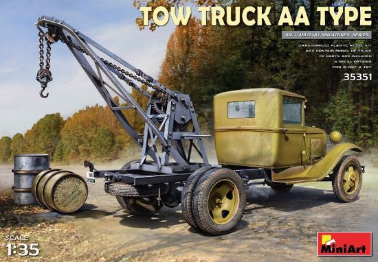 1/35 牽引トラック AA タイプ プラモデル[ミニアート]《在庫切れ》