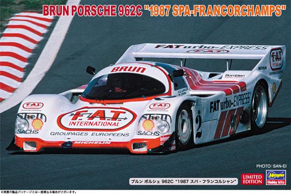 """1/24 ブルン ポルシェ 962C """"1987 スパ・フランコルシャン"""" プラモデル[ハセガワ]《05月予約》"""