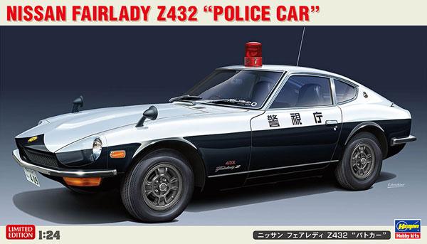 """1/24 ニッサン フェアレディ Z432 """"パトカー"""" プラモデル[ハセガワ]《05月予約》"""