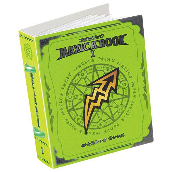 マジカパーティ MZ-06 マジカブック エピソード1 グリーン[タカラトミー]《発売済・在庫品》