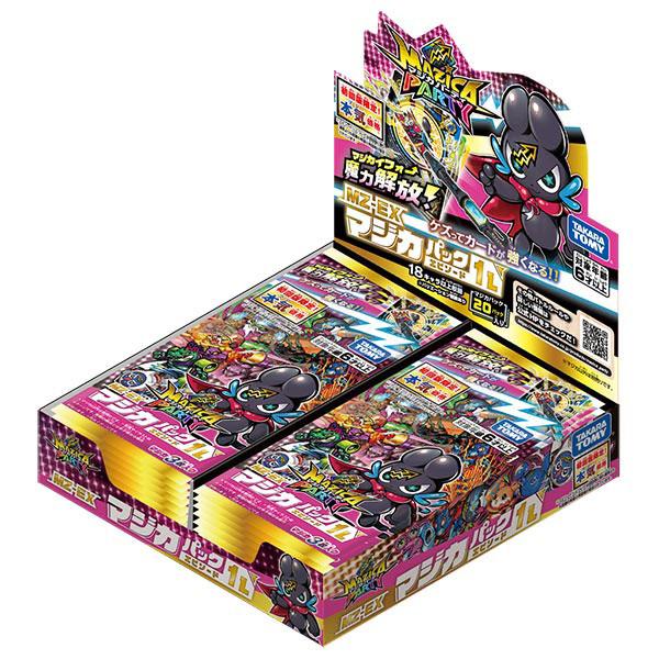 マジカパーティ MZ-EX マジカパック エピソード1 L 初回限定版 20パック入りBOX[タカラトミー]《在庫切れ》