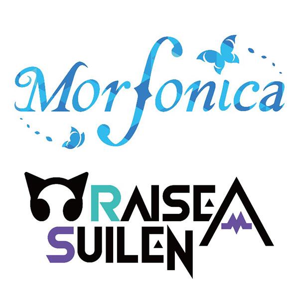 ヴァイスシュヴァルツ エクストラブースター Morfonica×RAISE A SUILEN 6パック入りBOX[ブシロード]《07月予約》