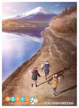 きゃらスリーブコレクション マットシリーズ ゆるキャン△ Season2 富士山(No.MT1048) パック[ムービック]《06月予約》