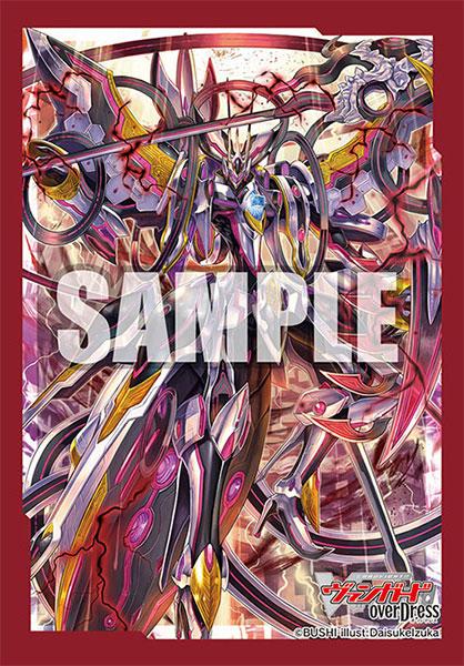 ブシロードスリーブコレクション ミニ Vol.514 カードファイト!! ヴァンガード overDress『柩機の神 オルフィスト』[ブシロード]《06月予約》