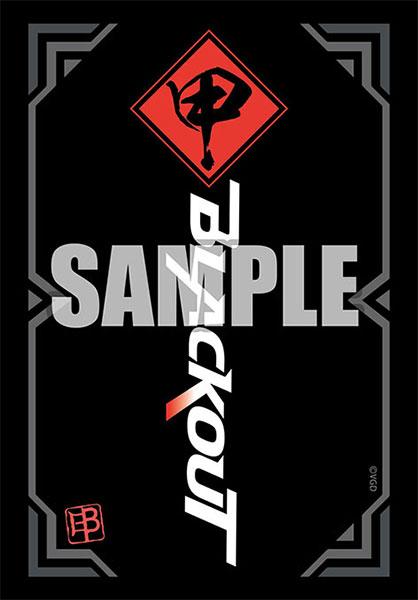 ブシロードスリーブコレクション ミニ カードファイト!! ヴァンガード overDress『チームブラックアウト』ブラックver.[ブシロード]《06月予約》