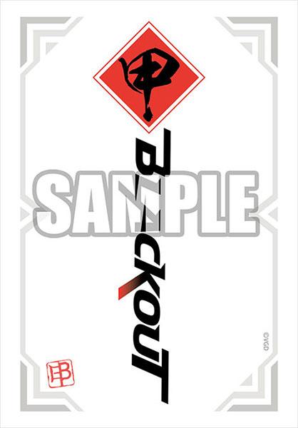 ブシロードスリーブコレクション ミニ カードファイト!! ヴァンガード overDress『チームブラックアウト』ホワイトver.[ブシロード]《06月予約》
