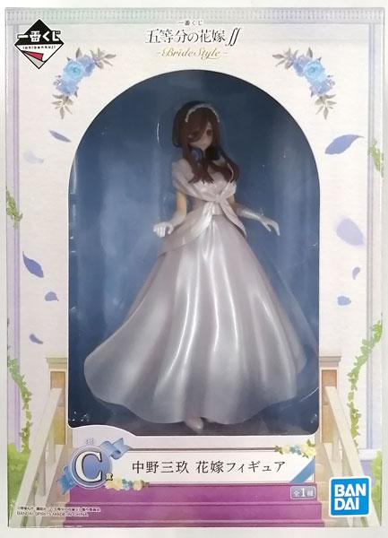 の 番 花嫁 くじ 五 分 一 等 『五等分の花嫁∬』の一番くじが2021年3月27日に発売。花嫁衣裳を着た五つ子たちがフィギュアに!