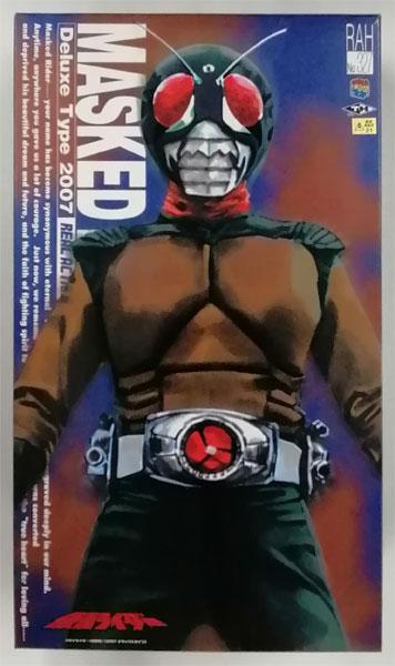リアルアクションヒーローズ No.327 DX スカイライダー(前期版) (RAH DXスカイライダー後期版購入キャンペーン限定)