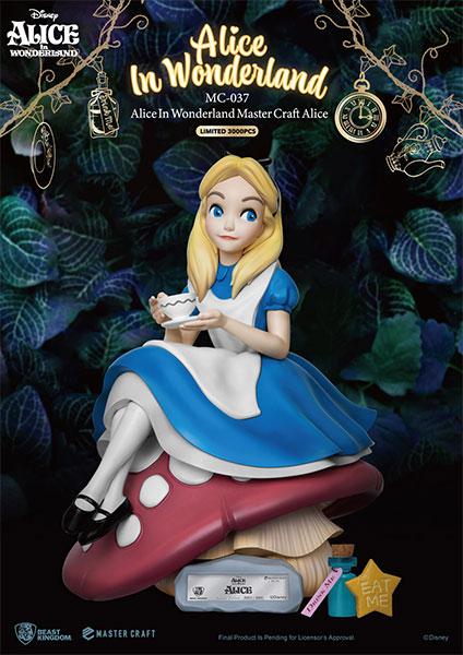 マスタークラフト『ふしぎの国のアリス』アリス[ビーストキングダム]【同梱不可】【送料無料】《09月仮予約》