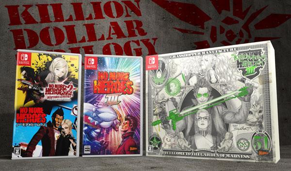 Nintendo Switch No More Heroes 3 KILLION DOLLAR TRILOGY[マーベラス]【送料無料】《08月予約》