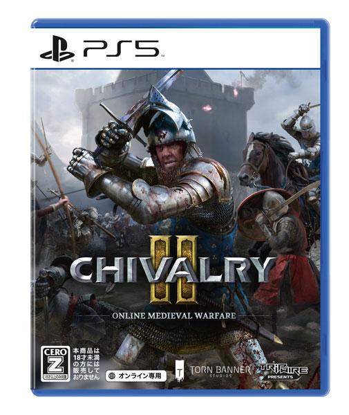 【特典】PS5 Chivalry 2[Deep Silver]《発売済・在庫品》