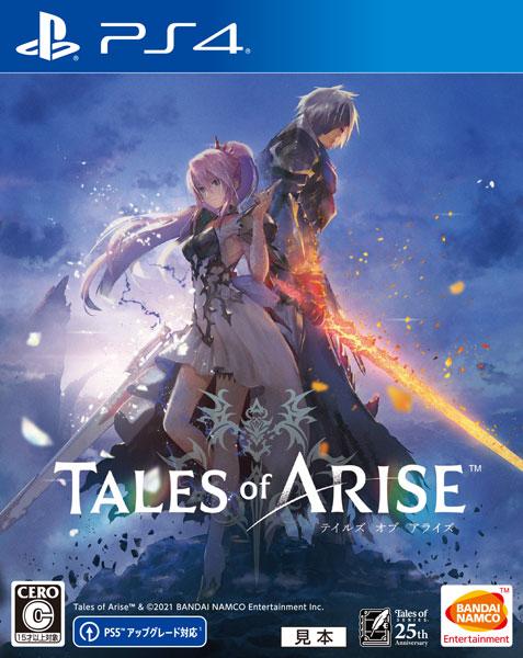 【特典】PS4 Tales of ARISE 通常版[バンダイナムコ]《09月予約》