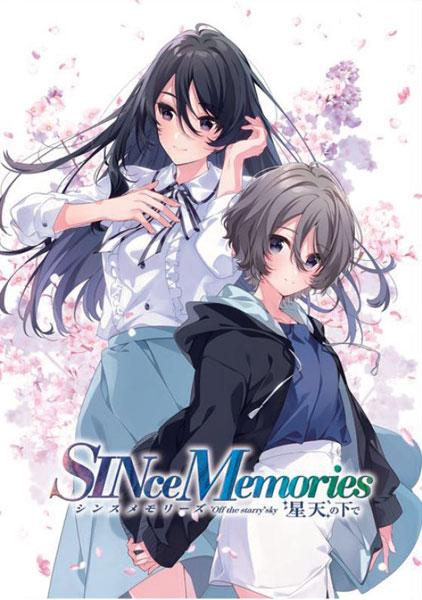 PS4 シンスメモリーズ 星天の下で[MAGES.]《08月予約》