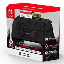 ホリパッドFPS for Nintendo Switch / PC[ホリ]《発売済・在庫品》