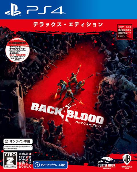 【特典】PS4 バック・フォー・ブラッド デラックス・エディション[WB Games]《10月予約》