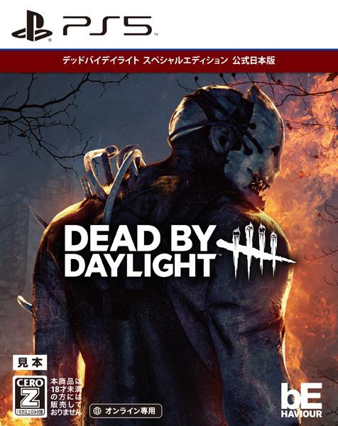 PS5 Dead by Daylight スペシャルエディション 公式日本版[3goo]《発売済・在庫品》