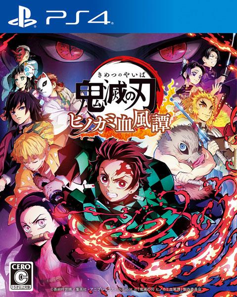 【特典】PS4 鬼滅の刃 ヒノカミ血風譚[アニプレックス]《発売済・在庫品》