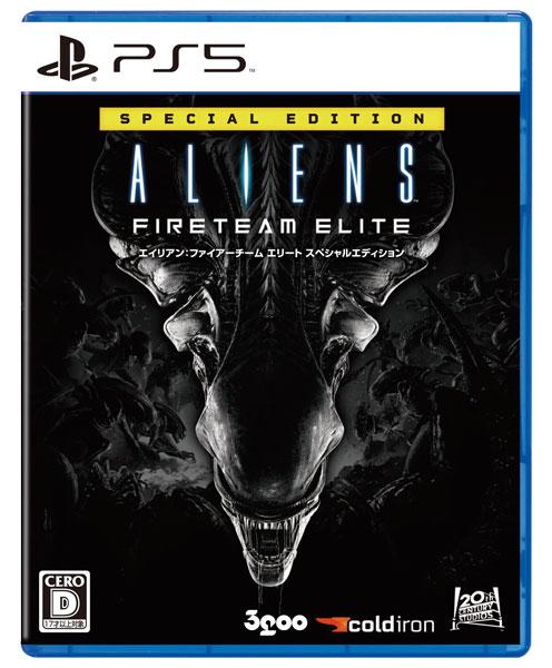 PS5 エイリアン:ファイアーチーム エリート スペシャルエディション[3goo]《在庫切れ》