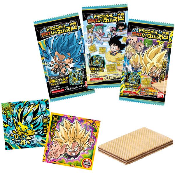ドラゴンボール 超戦士シールウエハース超 20個入りBOX (食玩)[バンダイ]《発売済・在庫品》