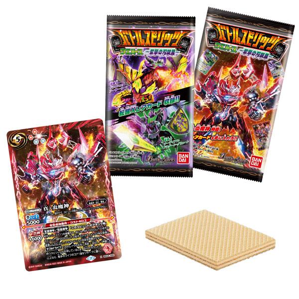 バトルスピリッツウエハース 紫翠の刃旋風 20個入りBOX (食玩)[バンダイ]《在庫切れ》