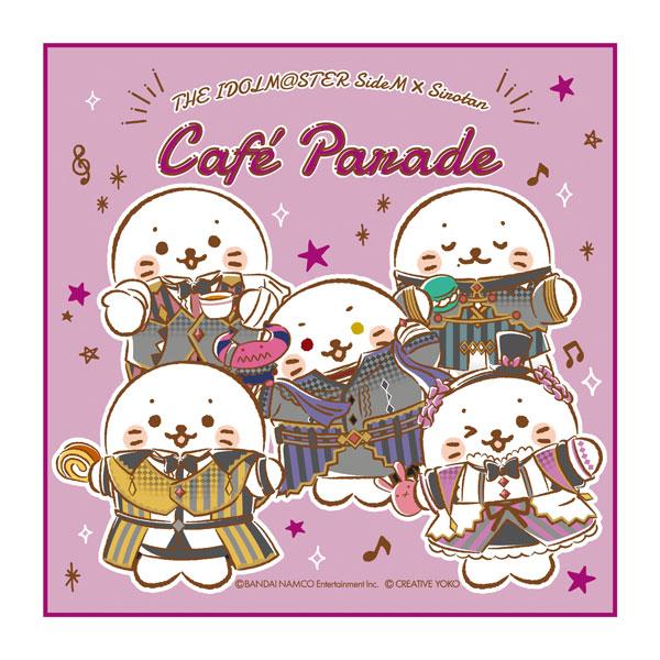 アイドルマスター SideM×しろたん マルチクロス Cafe Parade[あみあみ]《06月予約》