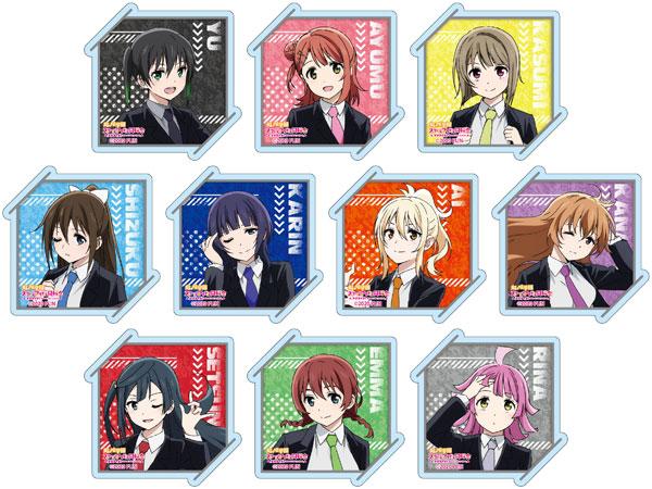 ラブライブ!虹ヶ咲学園スクールアイドル同好会 アクリルバッジ スーツ ver 10個入りBOX[コンテンツシード]《05月予約》