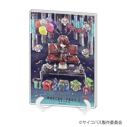 アクリルアートボード(A5サイズ)「PSYCHO-PASS サイコパス 3」07/雛河翔 バースデーver.(グラフアート)[A3]《05月予約》